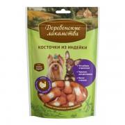 Деревенские для собак мини-пород: косточки из индейки, 55 гр.