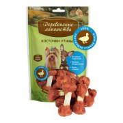 Деревенские для собак мини-пород: косточки утиные, 55 гр.
