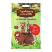 Деревенские для собак мини-пород: ломтики крольчатины, 55 гр.