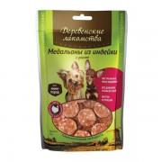 Деревенские для собак мини-пород: медальоны из индейки с рисом, 55 гр.