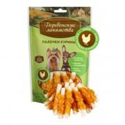 Деревенские для собак мини-пород: палочки куриные, 55 гр.