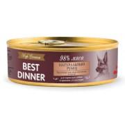 """Консервы д/собак """"Best Dinner HP: натуральный рубец"""", 100 гр."""