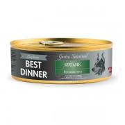 "Консервы д/собак ""Best Dinner Exclusive: кролик"", 100 гр."