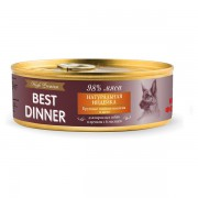 "Консервы д/собак ""Best Dinner HP: натуральная индейка"", 100 гр."