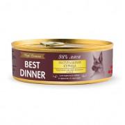 """Консервы д/собак """"Best Dinner HP: натуральная  курица"""", 100 гр."""