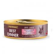 """Консервы д/собак """"Best Dinner HP: натуральная телятина"""". 100 гр."""
