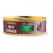 "Консервы д/собак ""Best Dinner HP: натуральный кролик"", 100 гр."