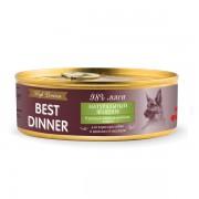 "Консервы д/собак ""Best Dinner HP: натуральный ягненок"", 100 гр."