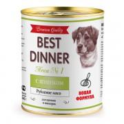 "Консервы д/собак ""Best Dinner Premium: меню №1 с ягненком"", 340 гр."