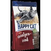 Корм HappyCat для взрослых кошек с альпийской говядиной