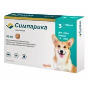 Жевательная таблетка Симпарика для собак от блох и клещей (3 таб.)