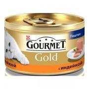 Консервы Gourmet Gold для кошек паштет из индейки, 85 гр.