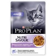 Влажный корм PRO PLAN для котят с индейкой в соусе,  JUNIOR, 85 гр.