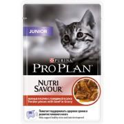 Влажный корм PRO PLAN для котят с говядиной в соусе,  JUNIOR, 85 гр.