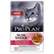 Влажный корм PRO PLAN для взрослых кошек с уткой в соусе, ADULT, 85 гр.
